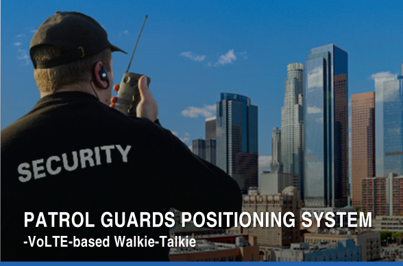 GUARDS PATROL POSITIONING SYSTEM
