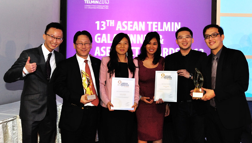 MDT-INNOVATIONS-BAGGED-THE-ASEAN-ICT-GOLD-AWARD-IN-BEST-OF-PRIVATE-SECTOR